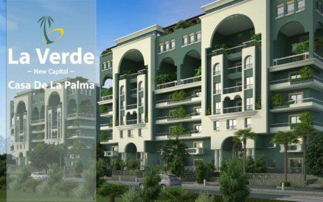 كمبوند لافيردي العاصمة الادارية الجديدة 1
