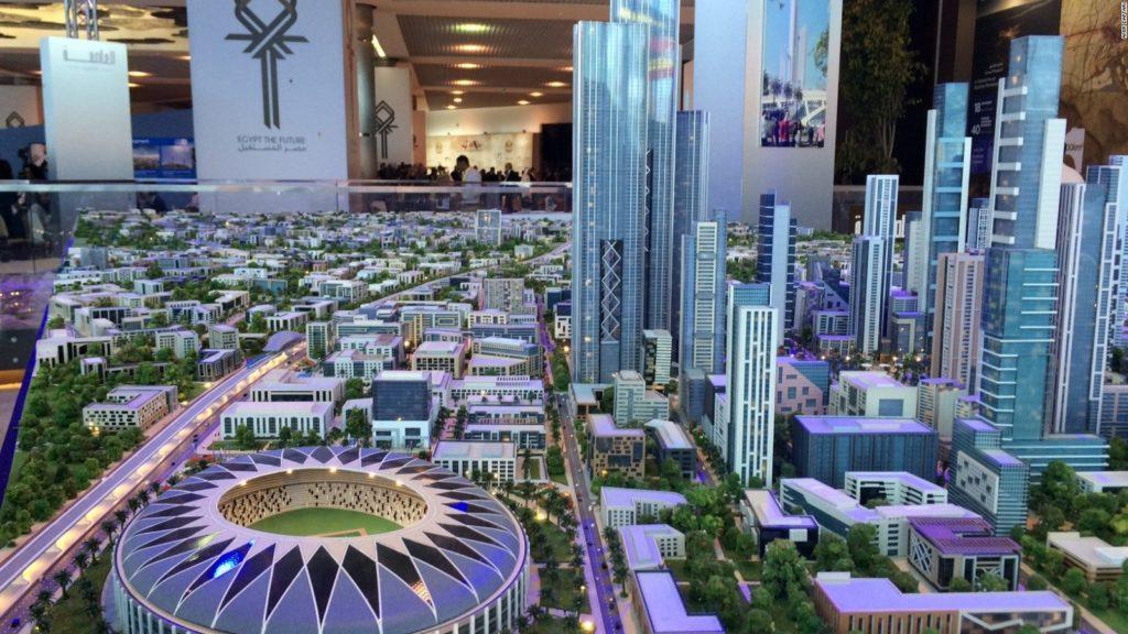 كمبوند تاون جيت العاصمة الادارية الجديدة 2