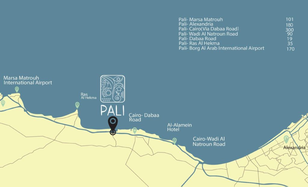 قري ساحل الشمالي تحت الأنشاء 17
