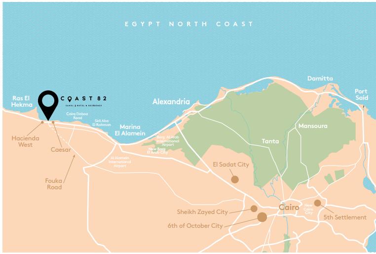 دليل قري الساحل الشمالي 23