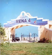قرية مينا 4 الساحل الشمالي