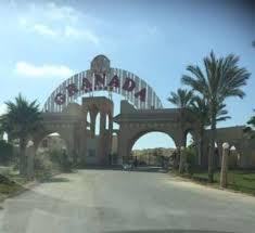 قرية غرناطة الساحل الشمالي