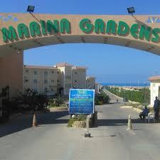قرية مارينا جاردنز الساحل الشمالي
