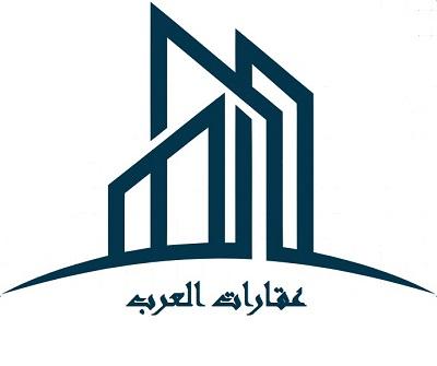 عقارات العرب